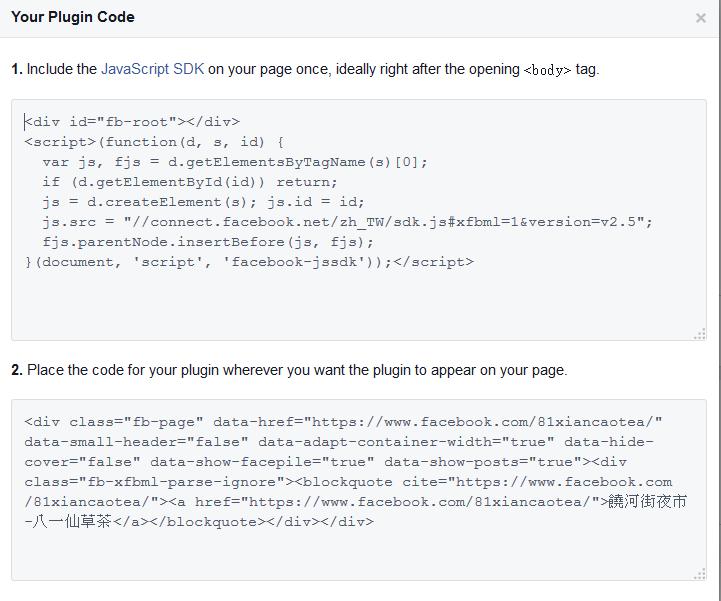 81_code