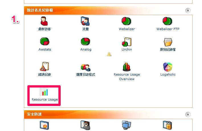 cpu_memory_usage01