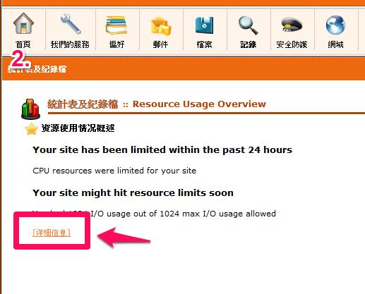 cpu_memory_usage02