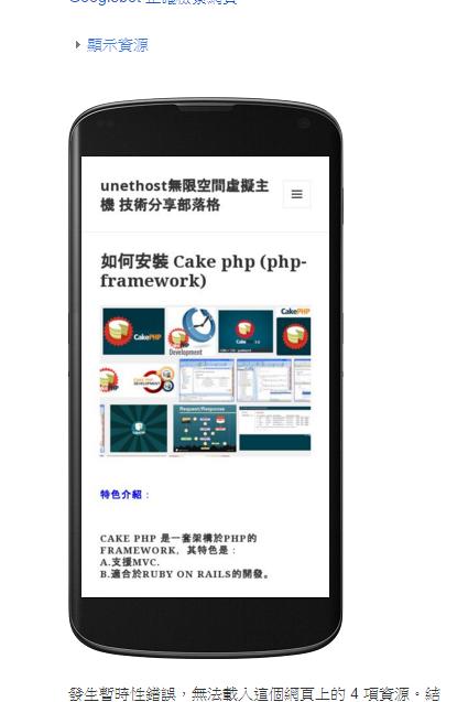 mobile_checkwp04