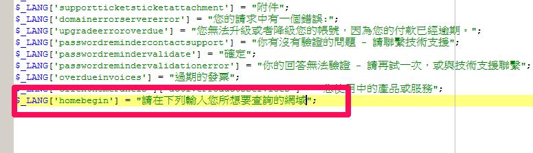 translate03