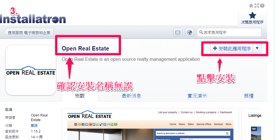 Open Real Estate_03