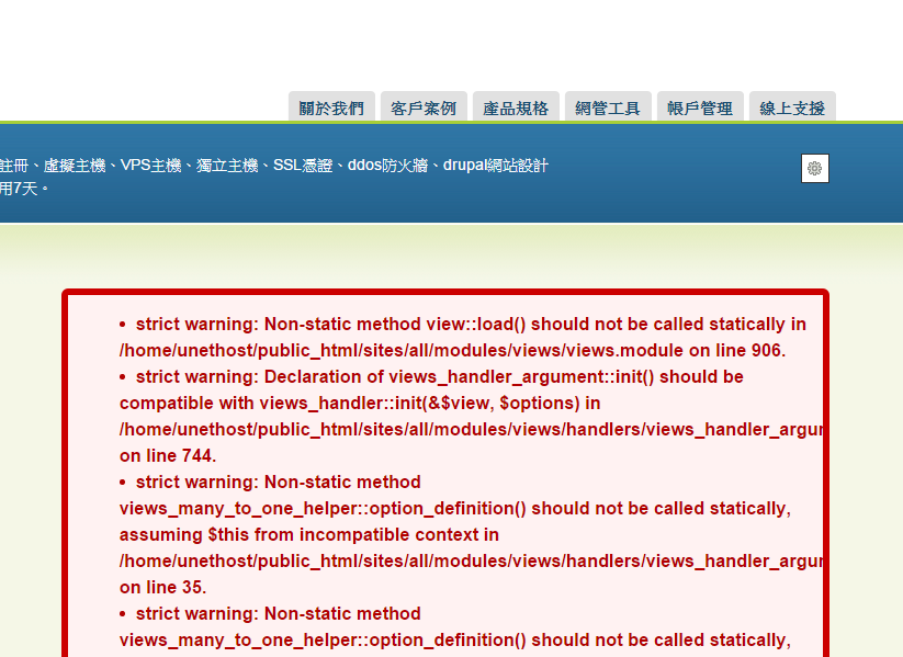 browser_no_cache_01