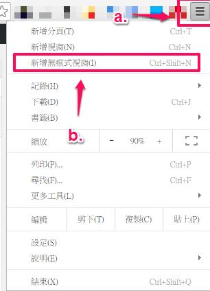 browser_no_cache_02