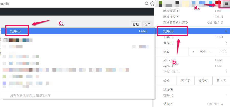 browser_no_cache_04