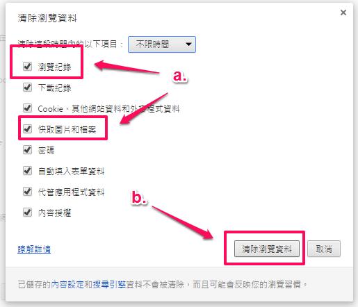 browser_no_cache_06