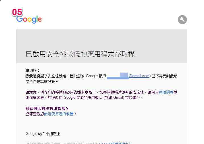 gmail_issue_05