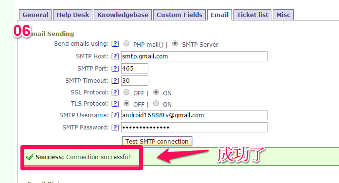 gmail_issue_06