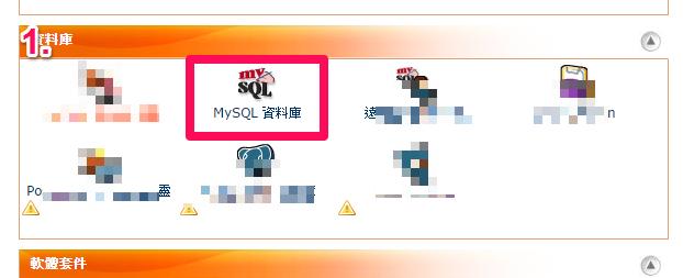 mysql_repair01