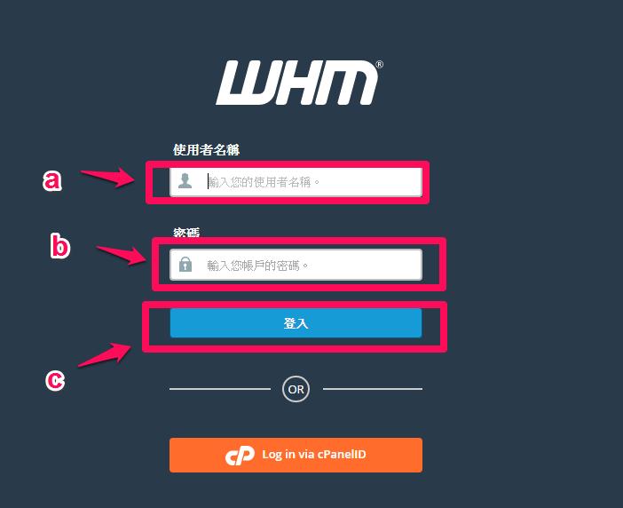 whm_firewall_01