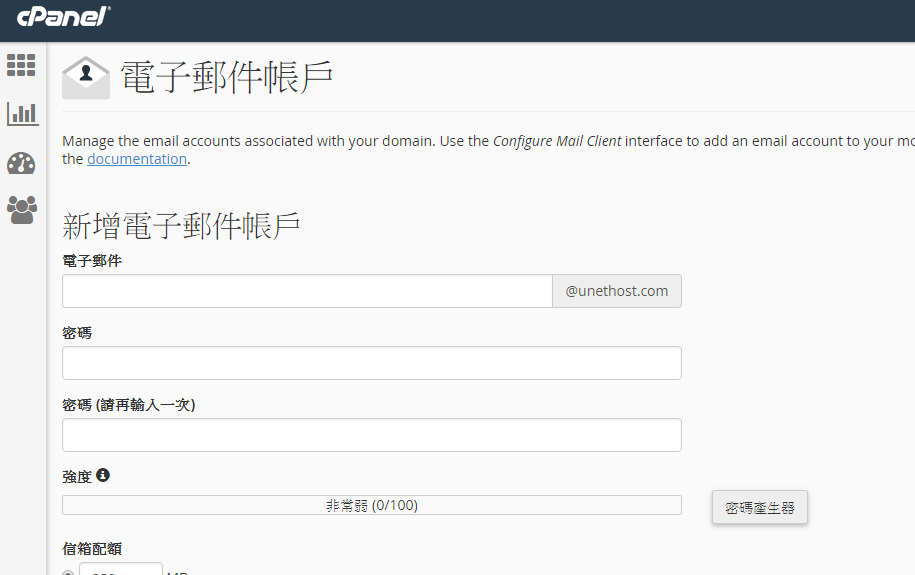 email_client_configure_wp