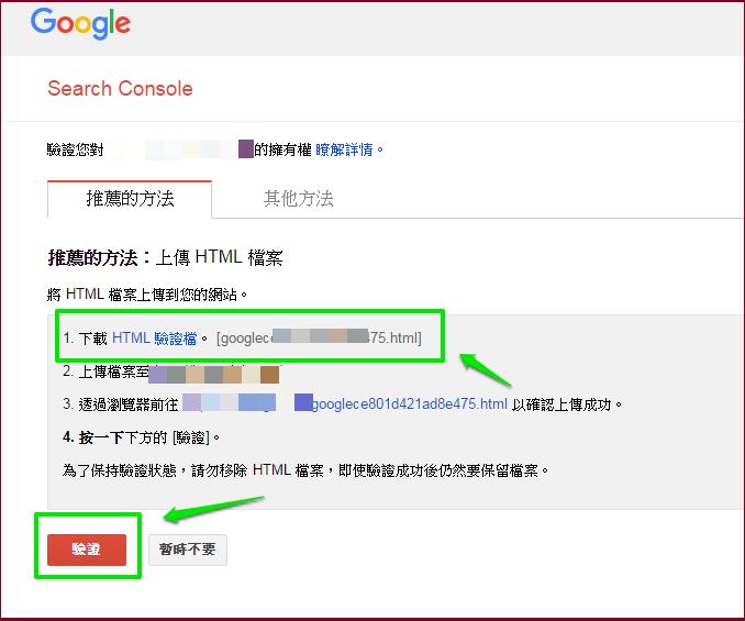 google_webmaster_tools_03