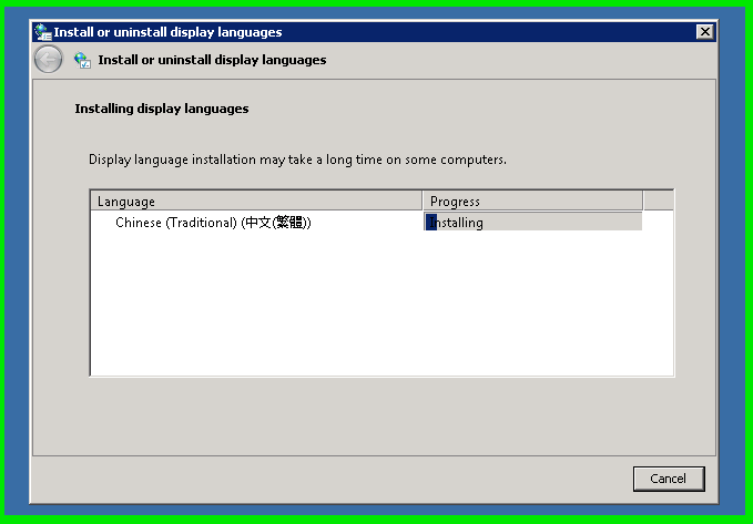 windows_2008_r2_sp1_language_04