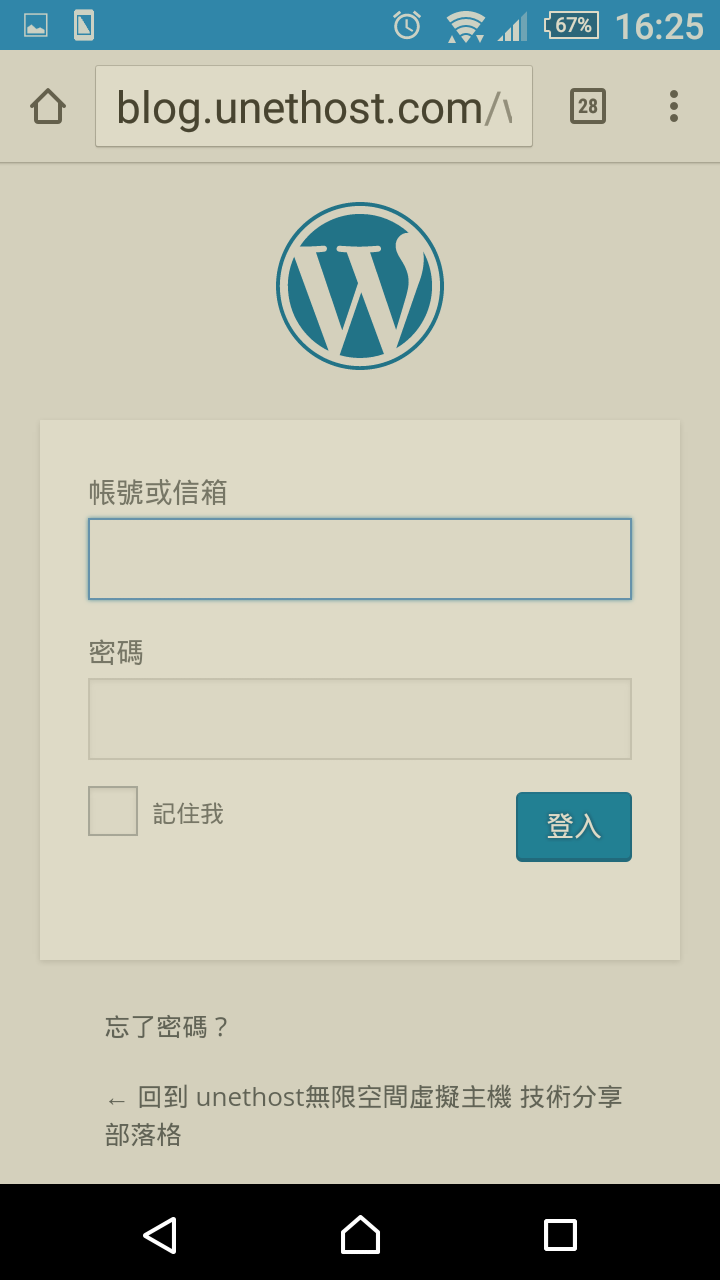 how_to_making_website_that_browsed_by_mobile_02