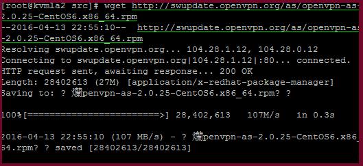 openvpn_install_02