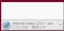 openvpn_install_07