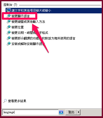 windows_traditional_Chinese_issue_02