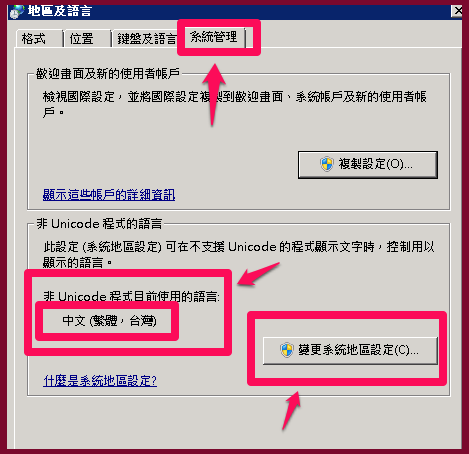 windows_traditional_Chinese_issue_03