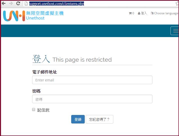 registry_name_server_01