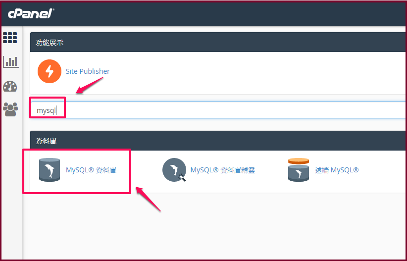 search_of_cpanel_03