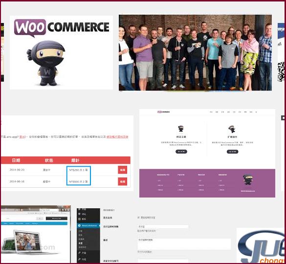 wordpress_woocommerce_install_wp