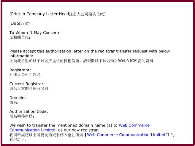 domain_transfer_story_01
