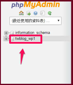 search_for_phpmyadmin_at_cpanel_02