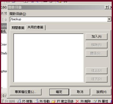 winscp_backup_02