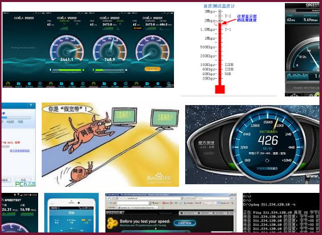 如何解決搬網站時,遇到的網路速度不均的問題
